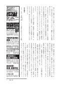 ASSOCIATION - Page 7