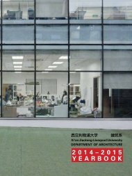 YEARBOOK 2014 - 2015 | XJTLU DEPARTMENT OF ARCHITECTURE