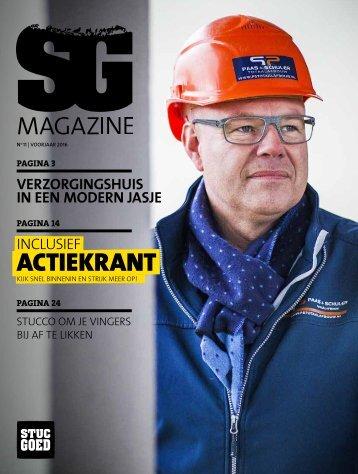 StucGoed magazine voorjaar 2016