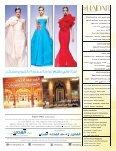 AlHadaf Magazine - April 2016 - Page 7