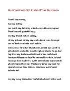 hayat_e_goraizaan - Page 3