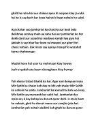 hayat_e_goraizaan - Page 4