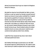 hayat_e_goraizaan - Page 5