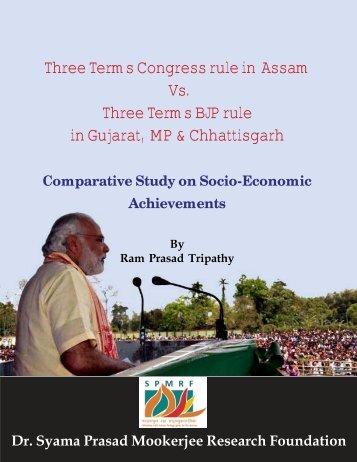 Report-on-Assam-2016