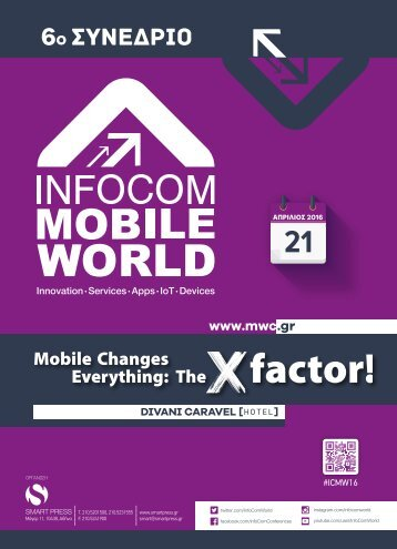 6th InfoCom Mobile World