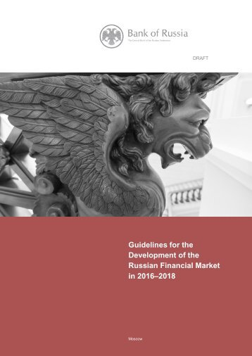 Guidelines for the Development of the Russian Financial Market in 2016–2018