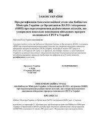 Документ подтвердающий принадлежность оборудования компани