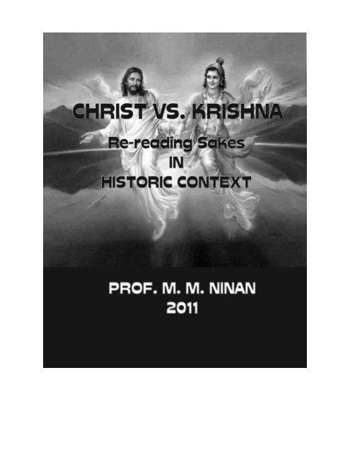 Christ vs Krishna