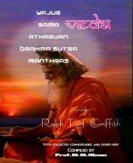 Yajur Sama Atharvan Vedas