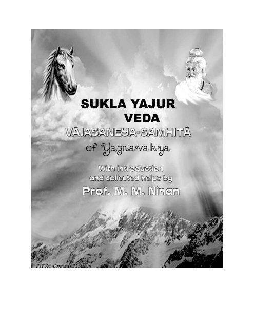 White Yajur Veda