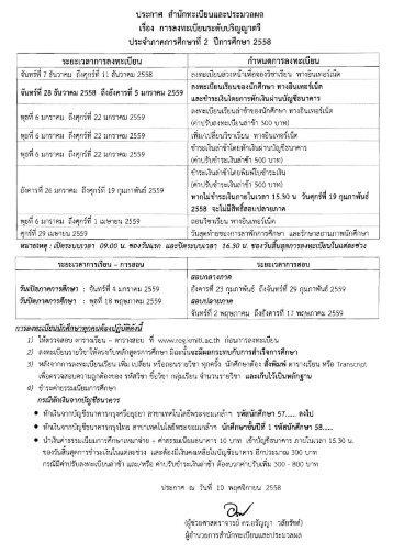 PDF_2015-11-11_10-19-23_ECN2TY