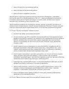 NPAOP 0_00-4_15-98_ Polozhenie o razrab1202) - Page 4