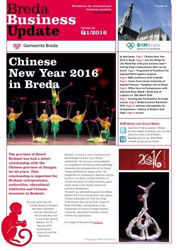 Chinese New Year 2016 in Breda
