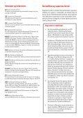 INVESTERINGER I BESAT LAND - Page 4