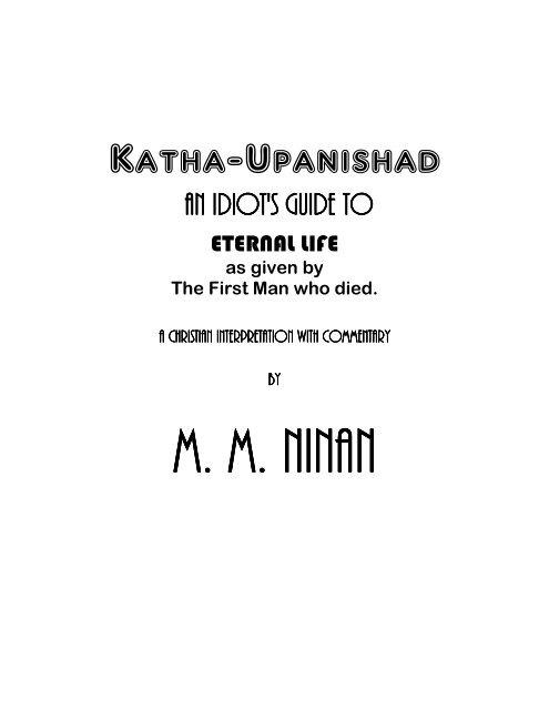 KathaUpanishad