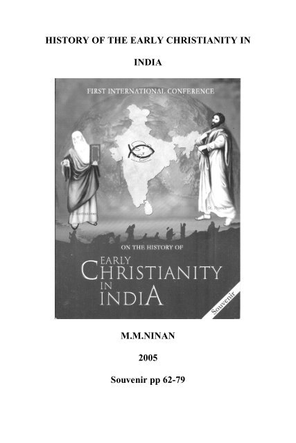 History of Early Christianity in India