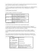 DSTU B A_1_1-37-94_ Kaolin obogashcennyopred - Page 2