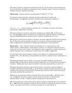DSTU GOST 31299_2007_ SHum mashin_ Opre11957 - Page 6