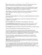 DSTU GOST 31299_2007_ SHum mashin_ Opre11957 - Page 7