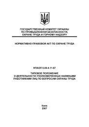 NPAOP 0.00-4.11-07