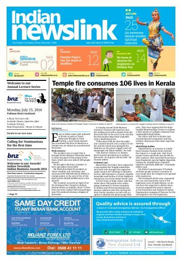 Indian Newslink April 15, 2016 Digital Edition