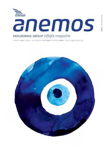 ANEMOS - Inflight Magazine of Ellinair Airline (April - September 2016)