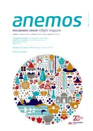 ANEMOS - Inflight Magazine of Ellinair Airline (November 2014 - April 2015)