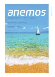 ANEMOS - Inflight Magazine of Ellinair Airline (Summer 2014)