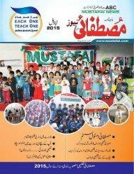 Mustafai News APRIL 2015