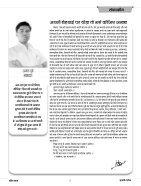 April 2016 - Page 5