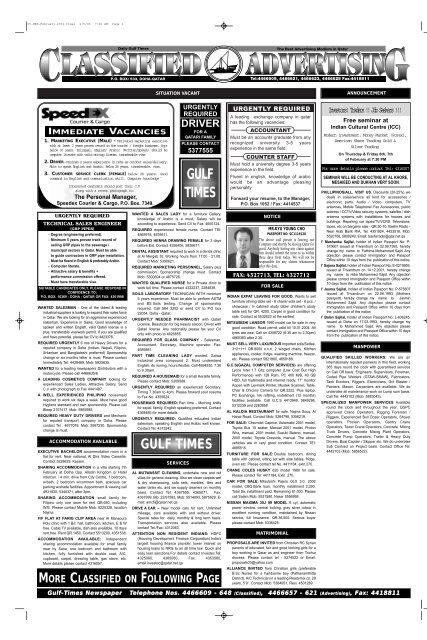 Gulf Times Newspaper Homepage