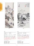 20151227大圖錄 - Page 4