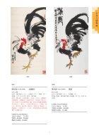 20151227大圖錄 - Page 7