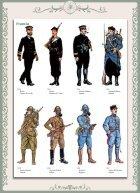 """Nastro Verde: calendario 2016, """"Le uniformi della Grande Guerra"""" - Page 6"""