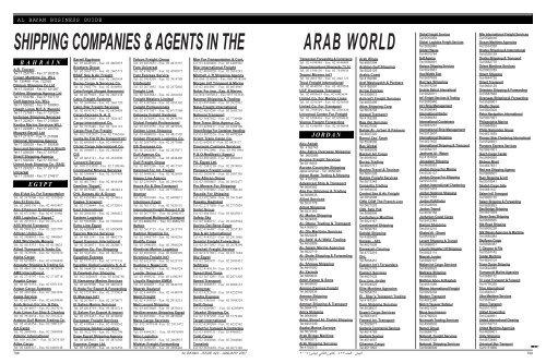 foto de shipping companies & agents in the arab world - Al Bayan Magazine