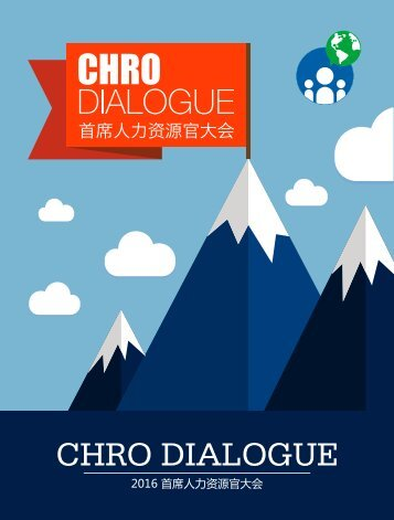 CHRO DIALOGUE