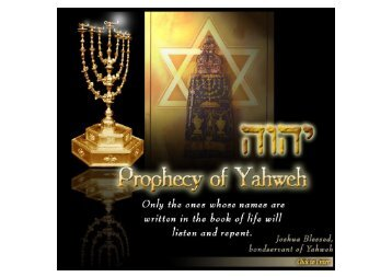 what does yahweh means