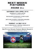 TOOHEYS CUP 2016 - Page 4