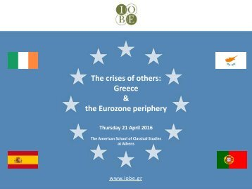 Greece & the Eurozone periphery