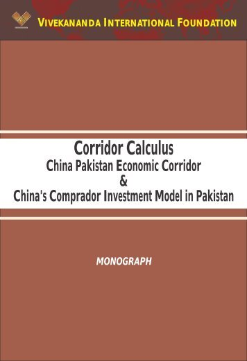 Corridor Calculus