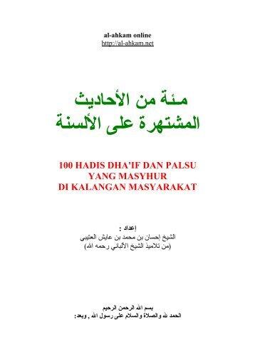 100 Hadis Da'if & Palsu Yang Masyhur