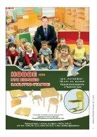 Мебель крупным планом №1-2/2016, журнал - Page 3