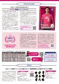 OFFICIAL MATCHDAY PROGRAM - Page 3