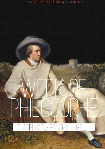 Week of Philosophe