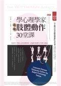 Translation Broadcast Paperback - Page 4