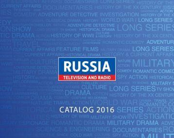 Sovtelexport NEW Spring 2016 Catalog