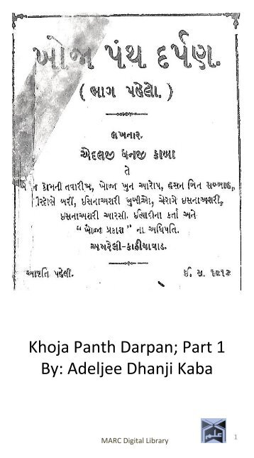 Book 4 Khoja Panth Darpan Part 1