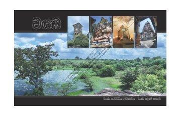 WAYAMBA Magazine 2011