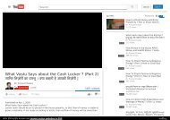 What Vastu Says about the Cash Locker ? (Part 2)
