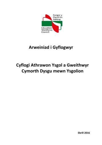 Cyflogi Athrawon Ysgol a Gweithwyr Cymorth Dysgu mewn Ysgolion